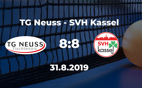 Video: TG Neuss - SVH Kassel 8:8